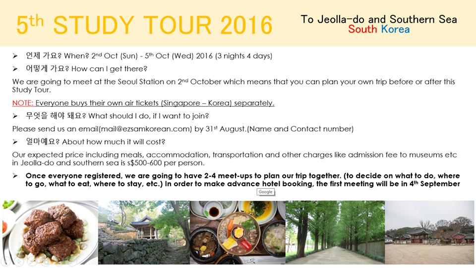 Study tour 2016